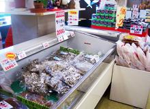 ヤマキ本店